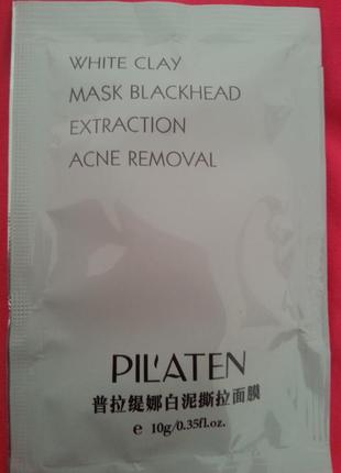 "Маска для лица ""белая глина"" pil'aten white clay mask blackhead extraction acne removal"