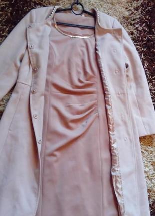 Стильний комплект( кардиган+плаття)