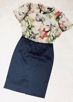 Красивая атласная юбка карандаш темно-синего цвета next