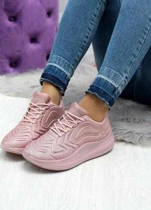 Шикарные женские кроссовки - пудра