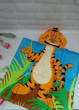 Детское полотенце-пончо. велюр махра