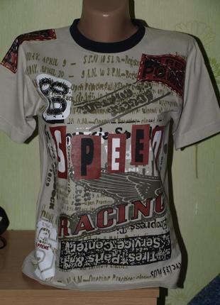Бомбезная футболка в идеале мальчишке 138-146