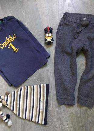 92p reima шапка штаны брюки спортивные