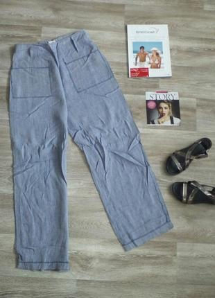Крутые льняные брюки с высокой посадкой