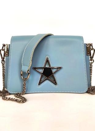 """Женский кожаный клатч """"blue star"""" голубой"""