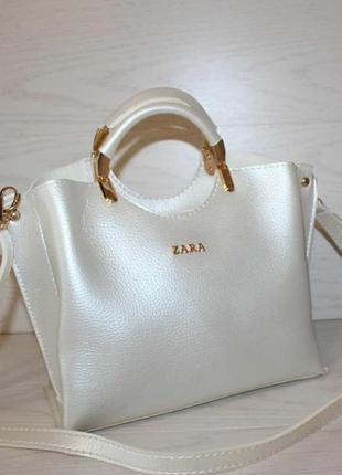 Новая белая перламутровая сумка zara