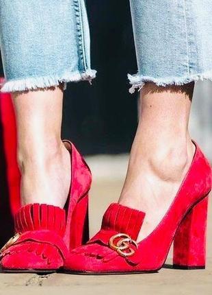Трендовые туфли  ❤️💔❣️