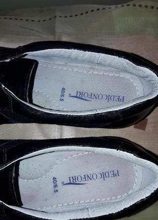 Туфли кожа спортивного типа кроссовки.7 фото